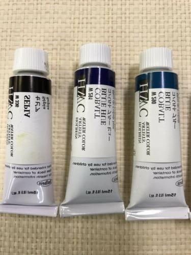 Holbein Watercolor set #3