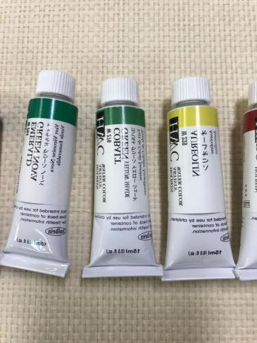 Holbein Artists' Watercolor set 15ml Set