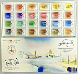 Watercolor Paint 24 Pan Set White Nights * US Seller * Free
